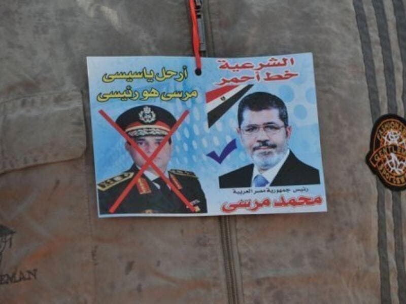 During an interview with Al Masry Al Youm, Egyptian Defence Minister Abdel Fattah El Sisi revealed that before Morsi's ousting, he attempted numerous times to reconcile the Muslim Brotherhood and opposition forces. (AFP/File)