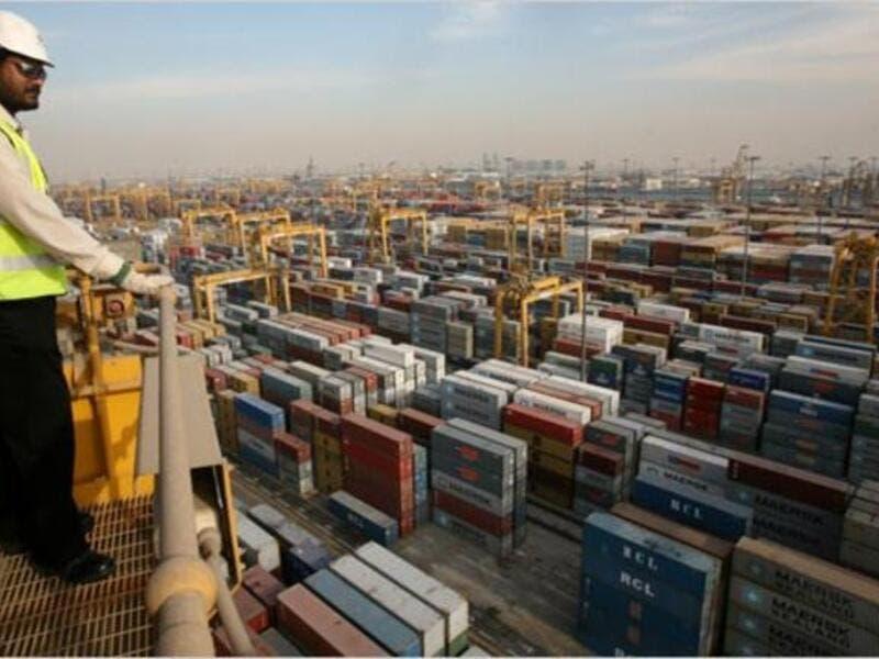 Sohar Free Zone Company | Al Bawaba