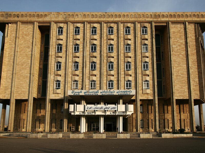 Kurdistan Parliament (Shutterstock/File Photo)