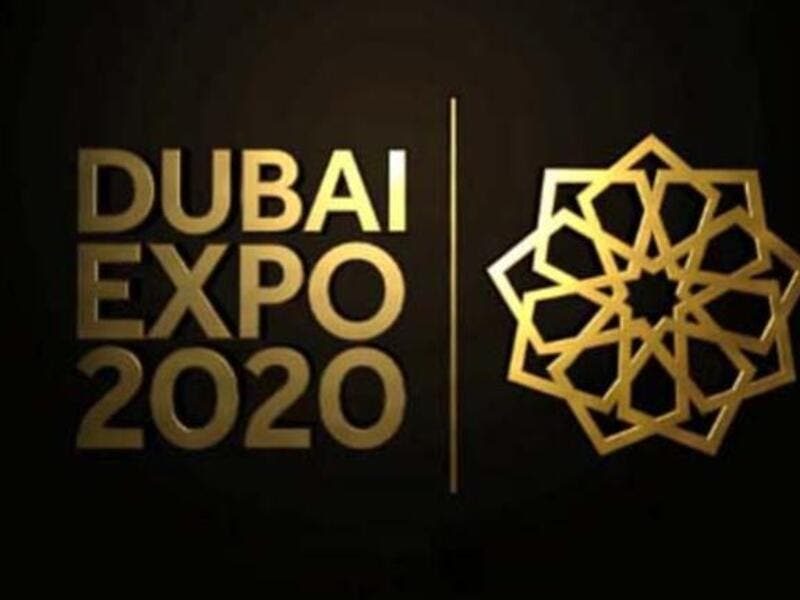 Dubai plans to host over 25 million visitors during World Expo 2020. (Al Bawaba/File)