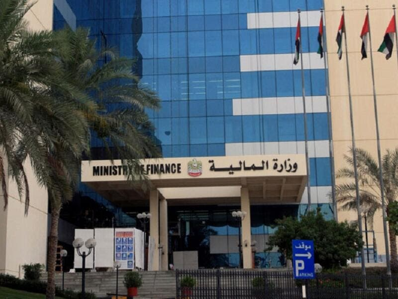 Department of Finance in UAE