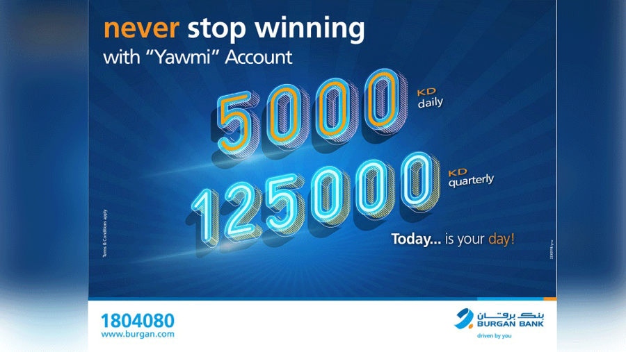 Burgan Bank also offers a Quarterly Draw with more chances to win higher rewards.