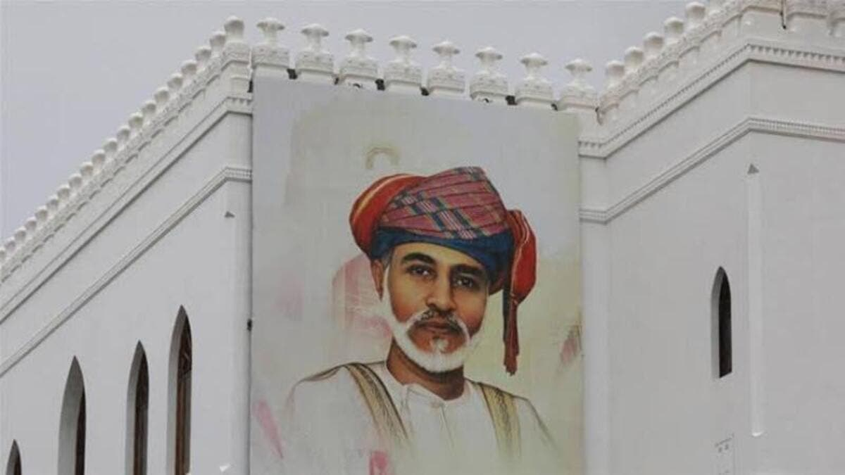 Sultan Qaboos's Double? Omanis Debate Whether This Man Looks Like the Late Loved Leader