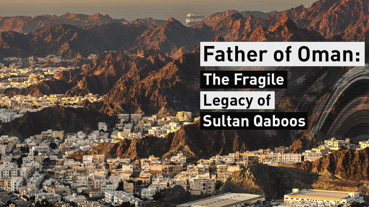 Father of Oman: The Fragile Legacy of Sultan Qaboos