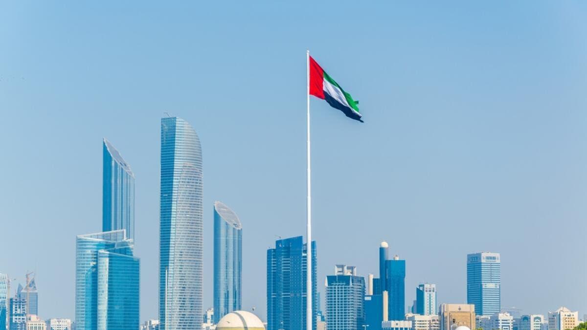 2. الإمارات: احتلت الإمارات المرتبة الثانية بين الدول العربية التي بلغ نصيب الفرد من الناتج المحلي الإجمالي فيها 70.47 ألف.