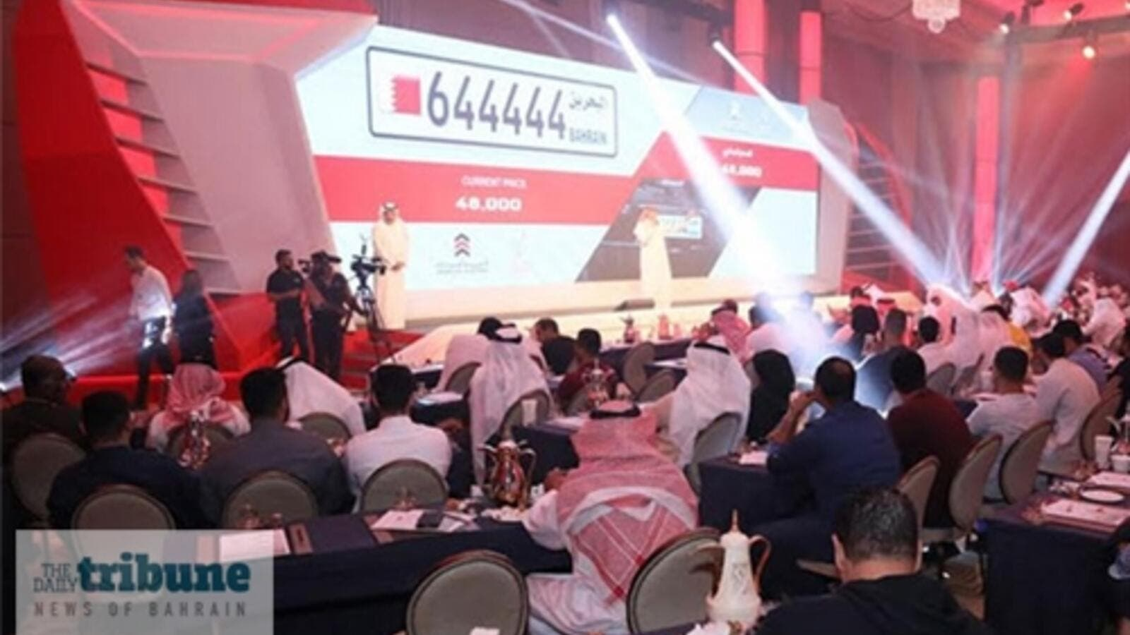 Bahrain: Car Number Plate Sold for Over $200,000