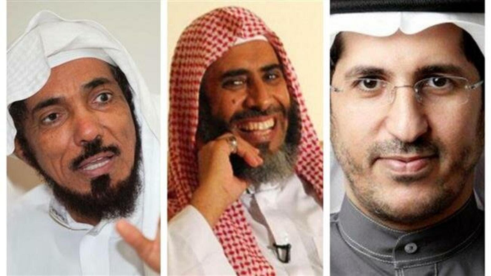 Saudi Arabia to execute 3 scholars | newkerala.com #145938