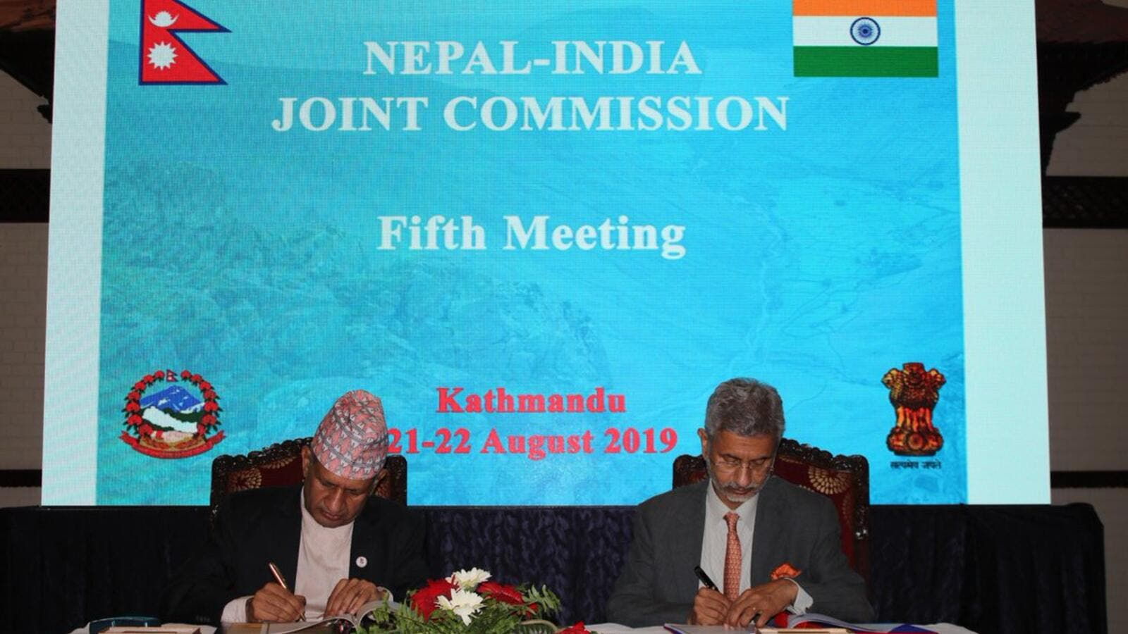 Nepal-India Joint Commission  (Twitter)