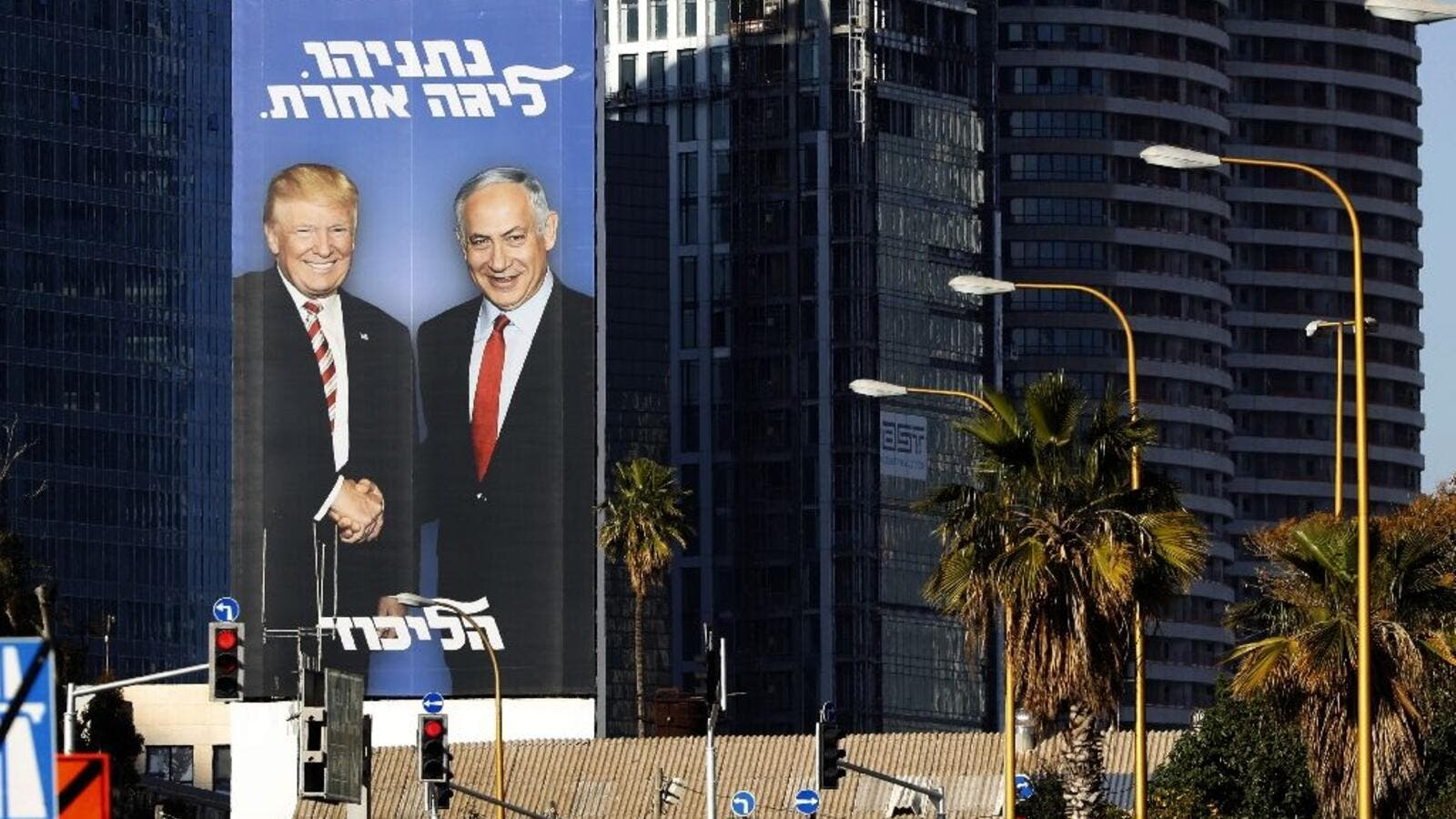"A giant election billboard of Israeli Prime Minister Benjamin Netanyahu and US President Donald Trump, with a slogan in Hebrew: ""Netanyahu, in another league"". (AFP /JACK GUEZ)"
