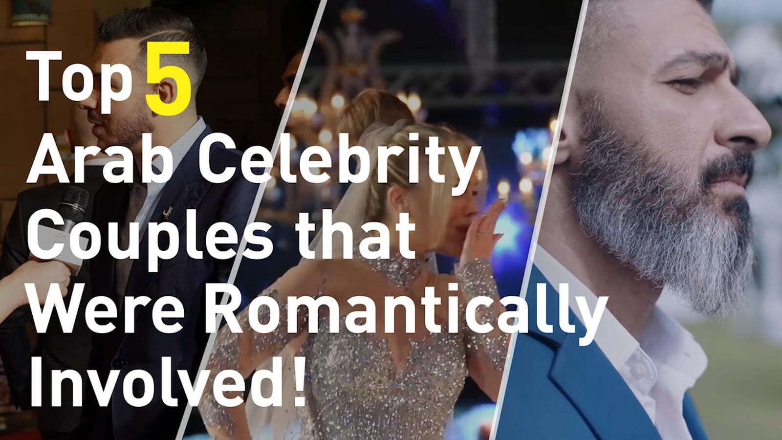 5 Arab Celebrity Couples Were Romantically Involved You Didn't Know About!