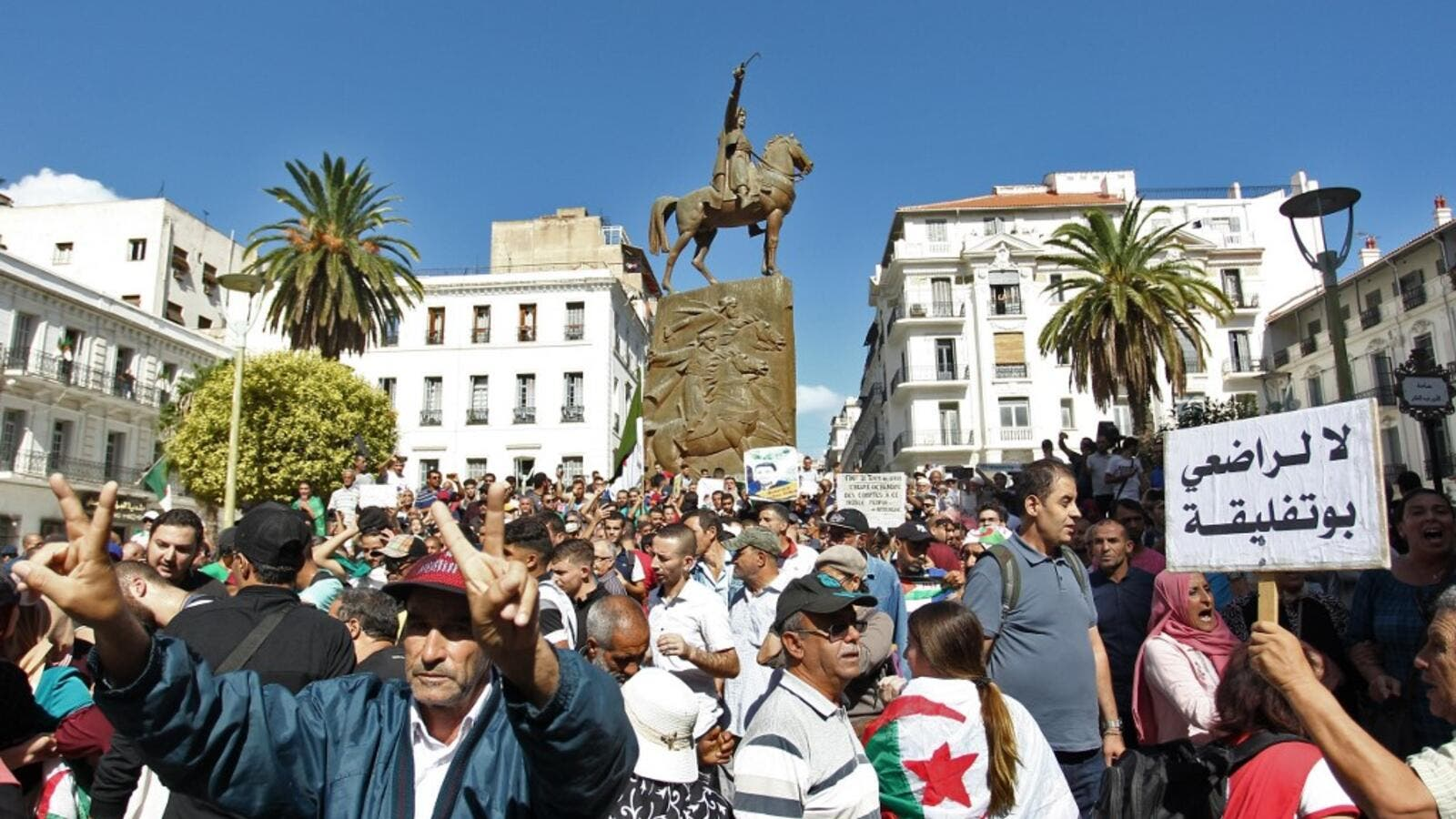 Demonstrators gathered in the capital, the epicentre of Algeria's protest movement that forced longtime president Abdelaziz Bouteflika to step down in April. (STRINGER / AFP)