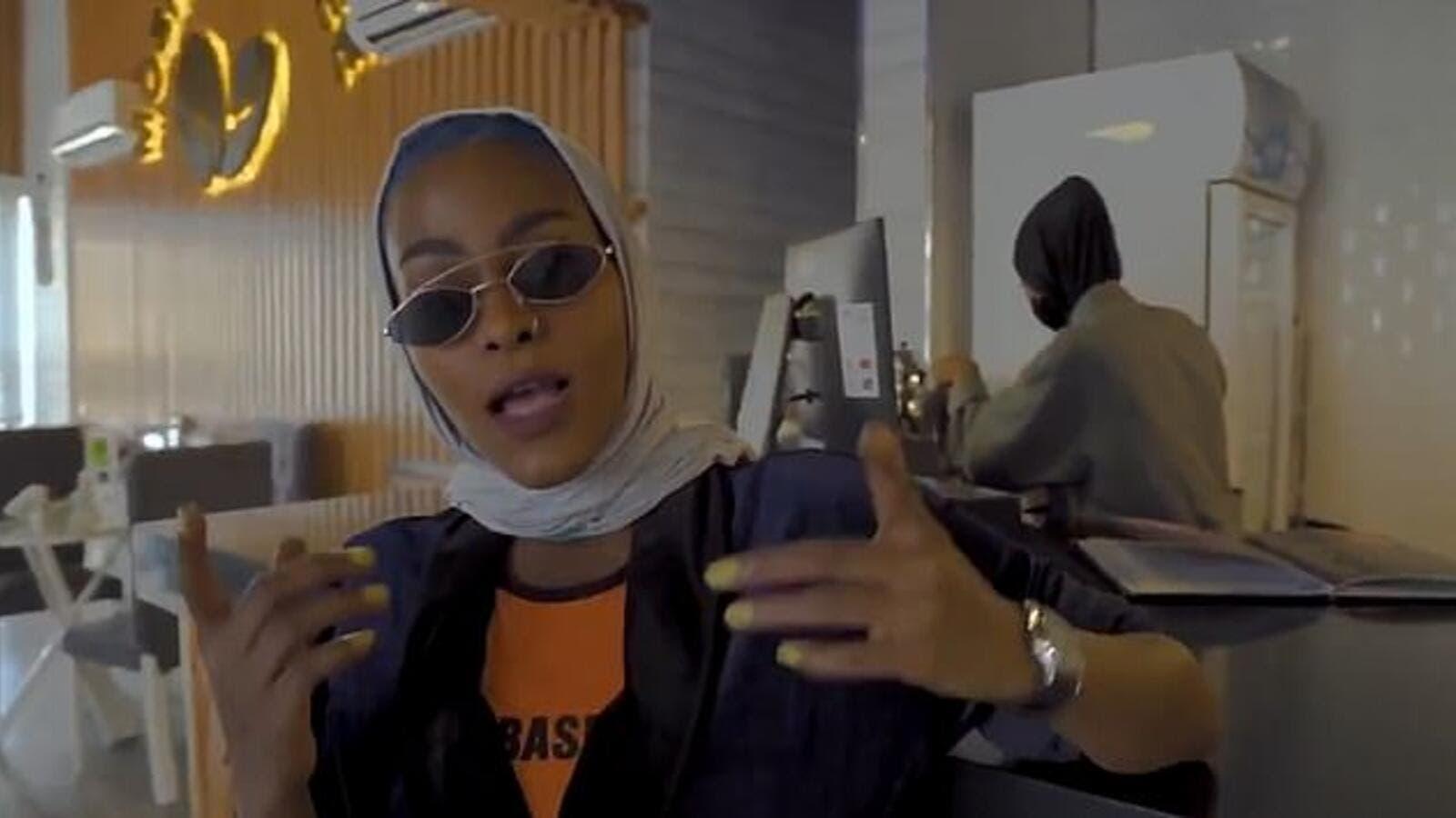 Saudi Arabian rapper facing arrest for her