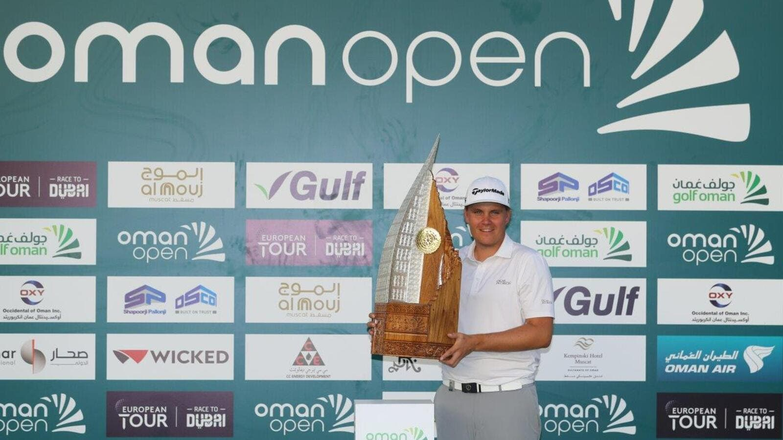 Finnish rookie Valimaki clinches Oman Open