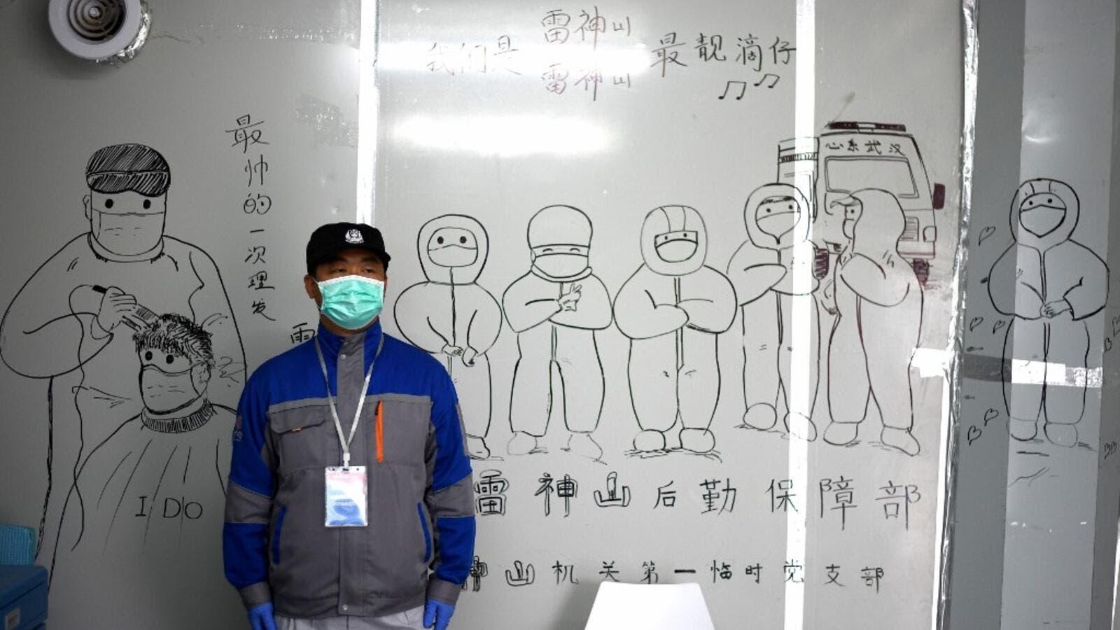 Wuhan Institute of Virology: Origin of Coronavirus or Conspiracy Nonsense?