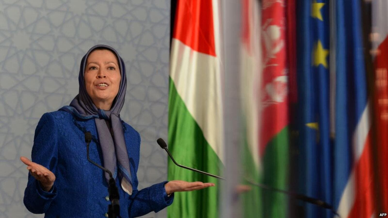 Maryam Rajavi (AFP/FILE)