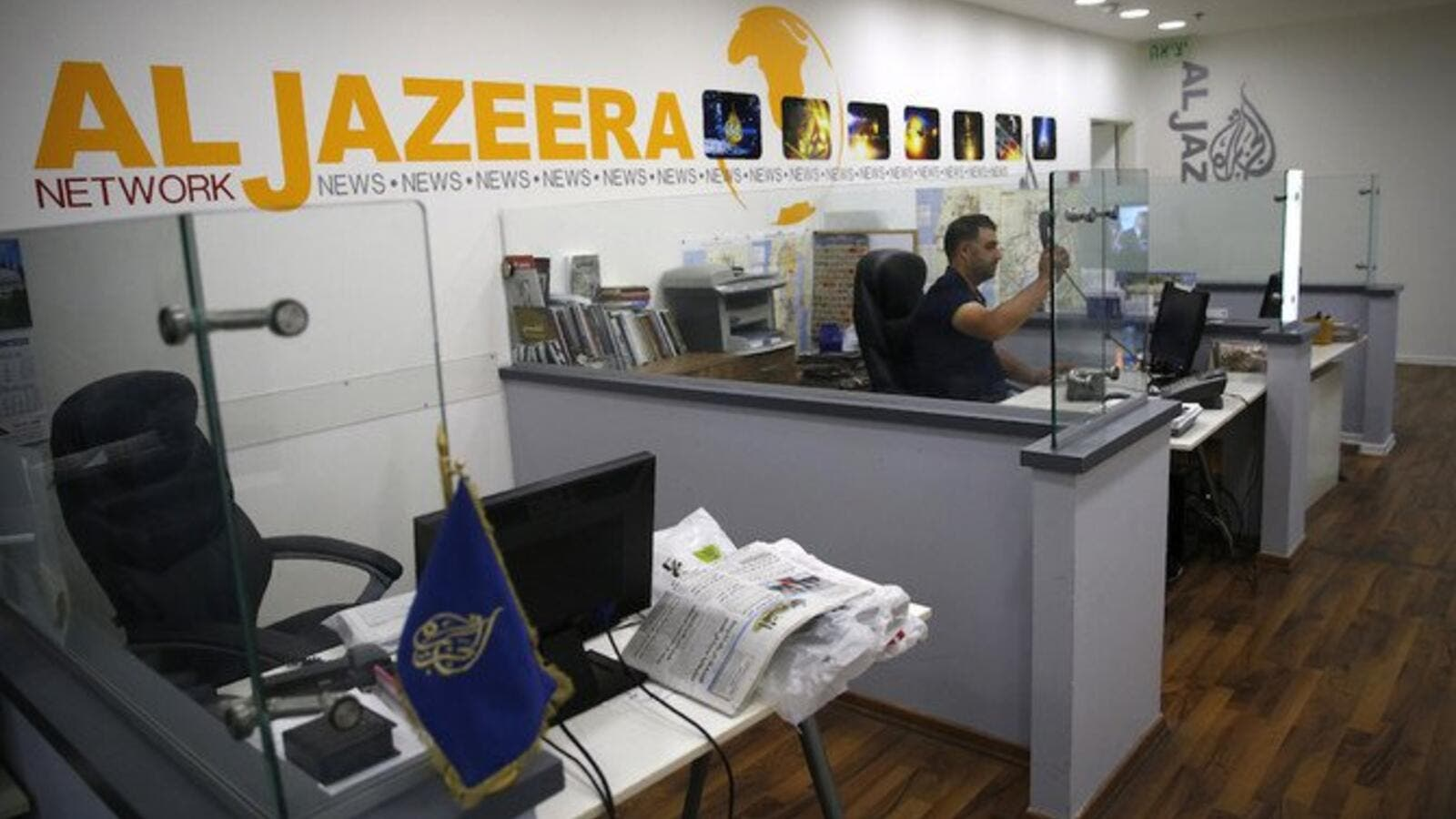 "NewsGuard has urged readers to ""proceed with extreme caution"" when disseminating any output of the channel Al-Jazeera English. (AFP)"