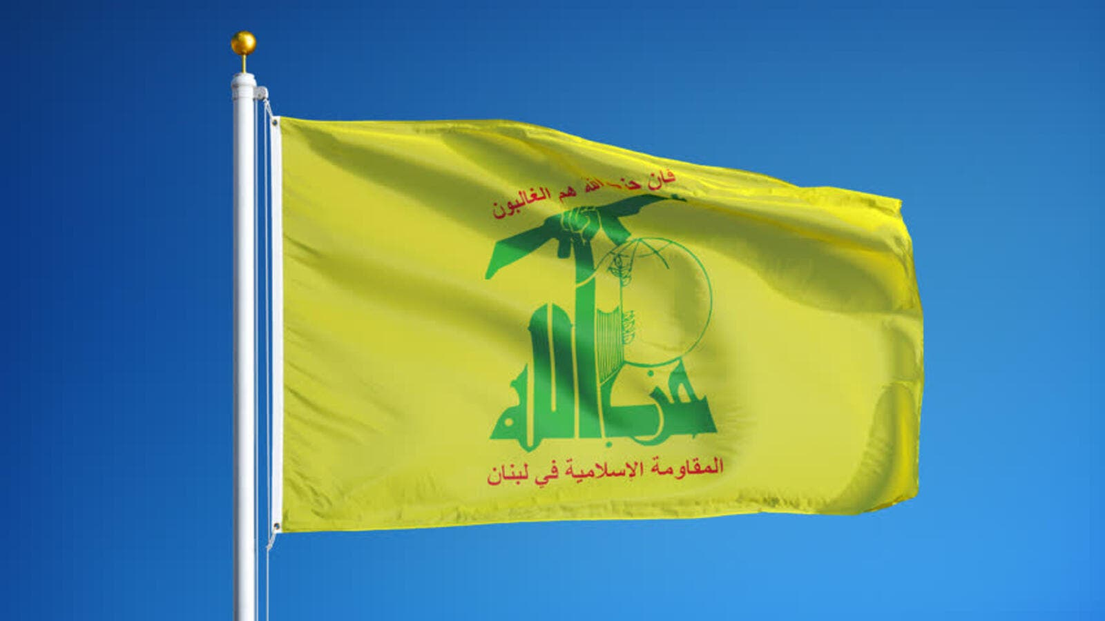 Hezbollah political party flag (Shutterstock/File Photo)