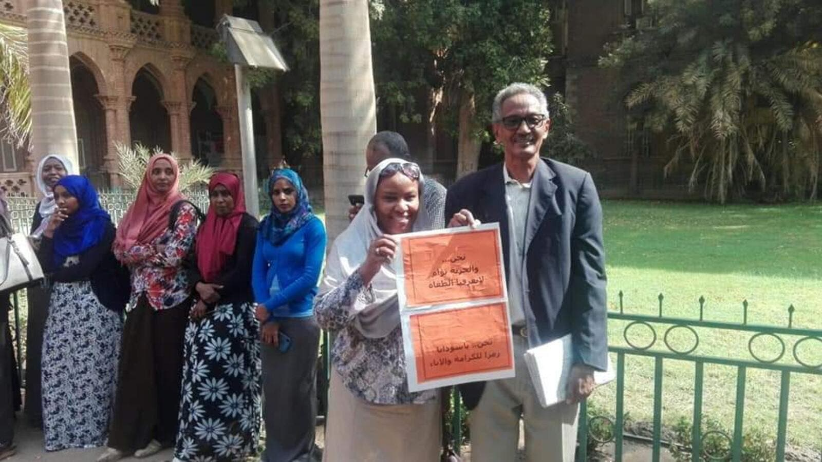 University of Khartoum lecturers have their sit-in on campus grounds this morning (Twitter)