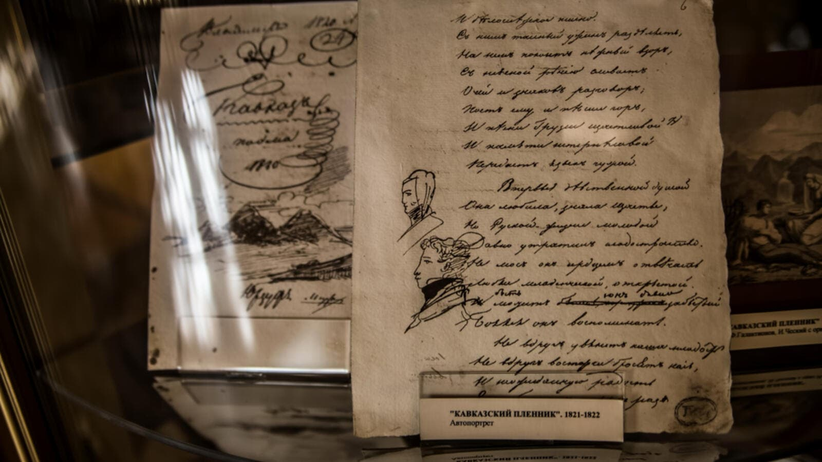 Manuscript and Drawings of Alexander Pushkin (Shutterstock)