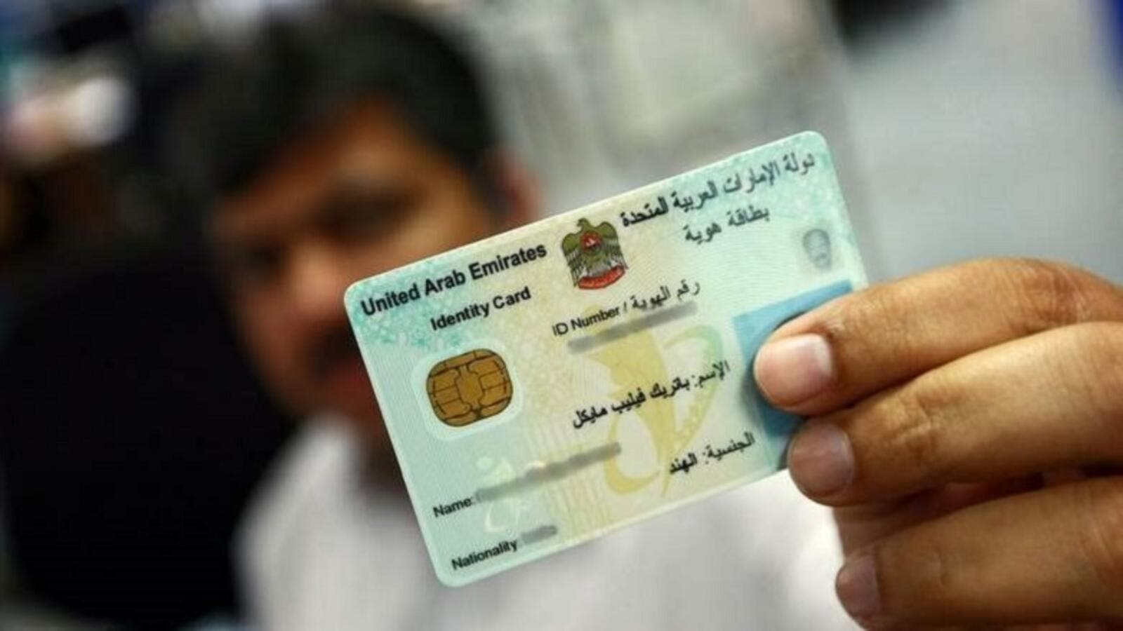 Every Emirates ID has a PIN that contains all your sensitive information. (Khaleej Times)