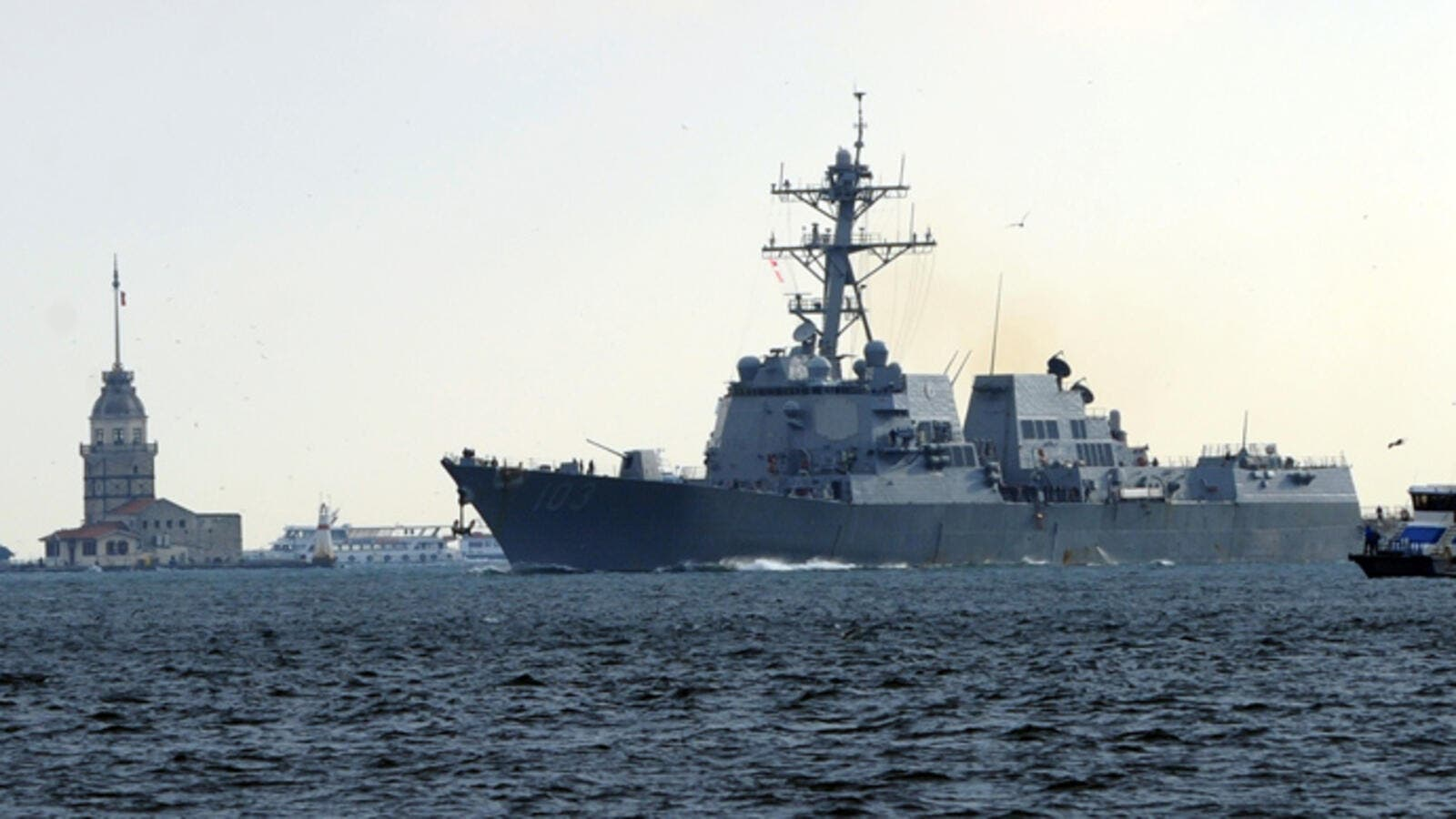 Guided-missile destroyer USS Mason was targeted off the coat of Yemen. (AFP/File)