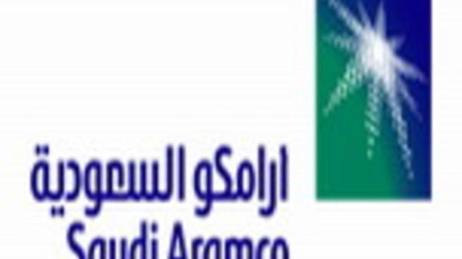 Saudi Aramco and Sumitomo Chemical Co  to develop refining