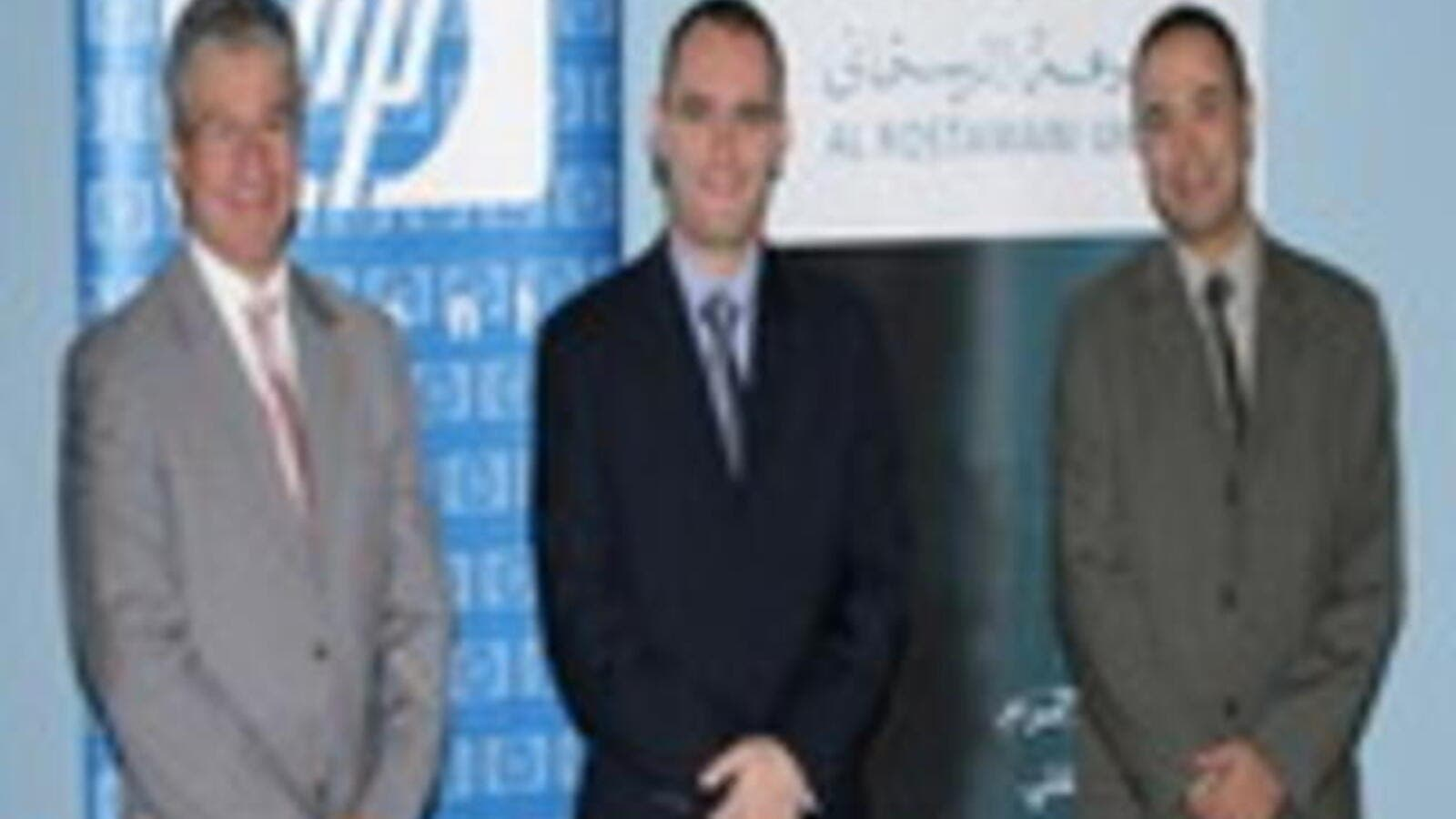 HP, Intel deliver regional business advantages to Al