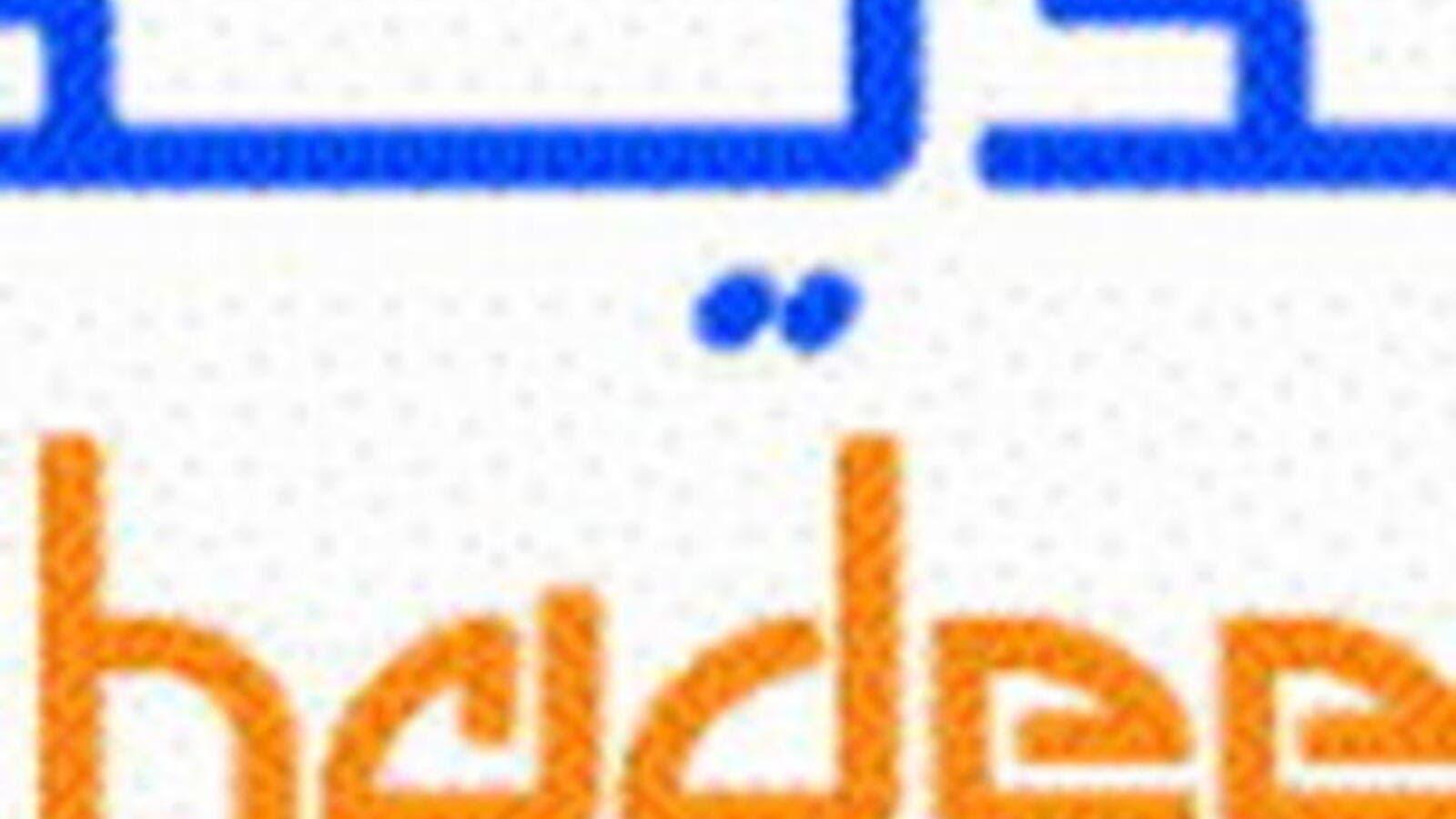 Saudi Hadeed inks plant expansion deals | Al Bawaba