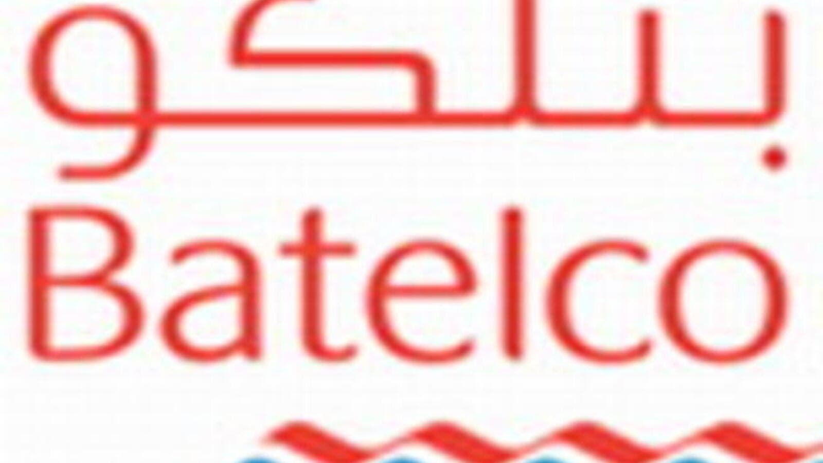 Bahrain: Revenue growth and profits for national telecommunications