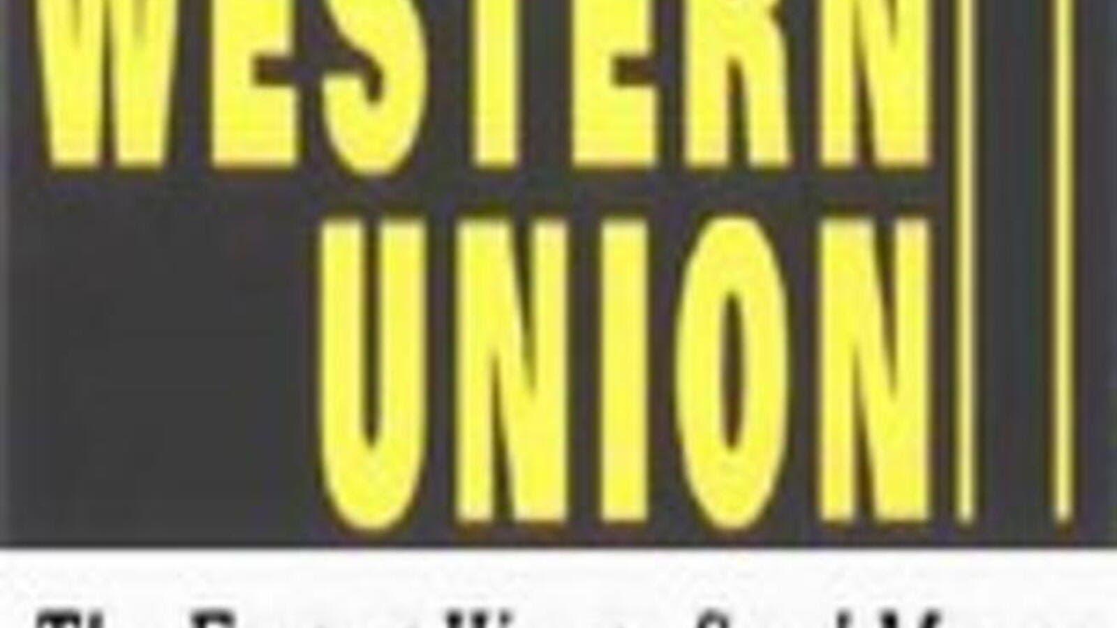 Saudi Arabia: Western Union announces strategic relationship with