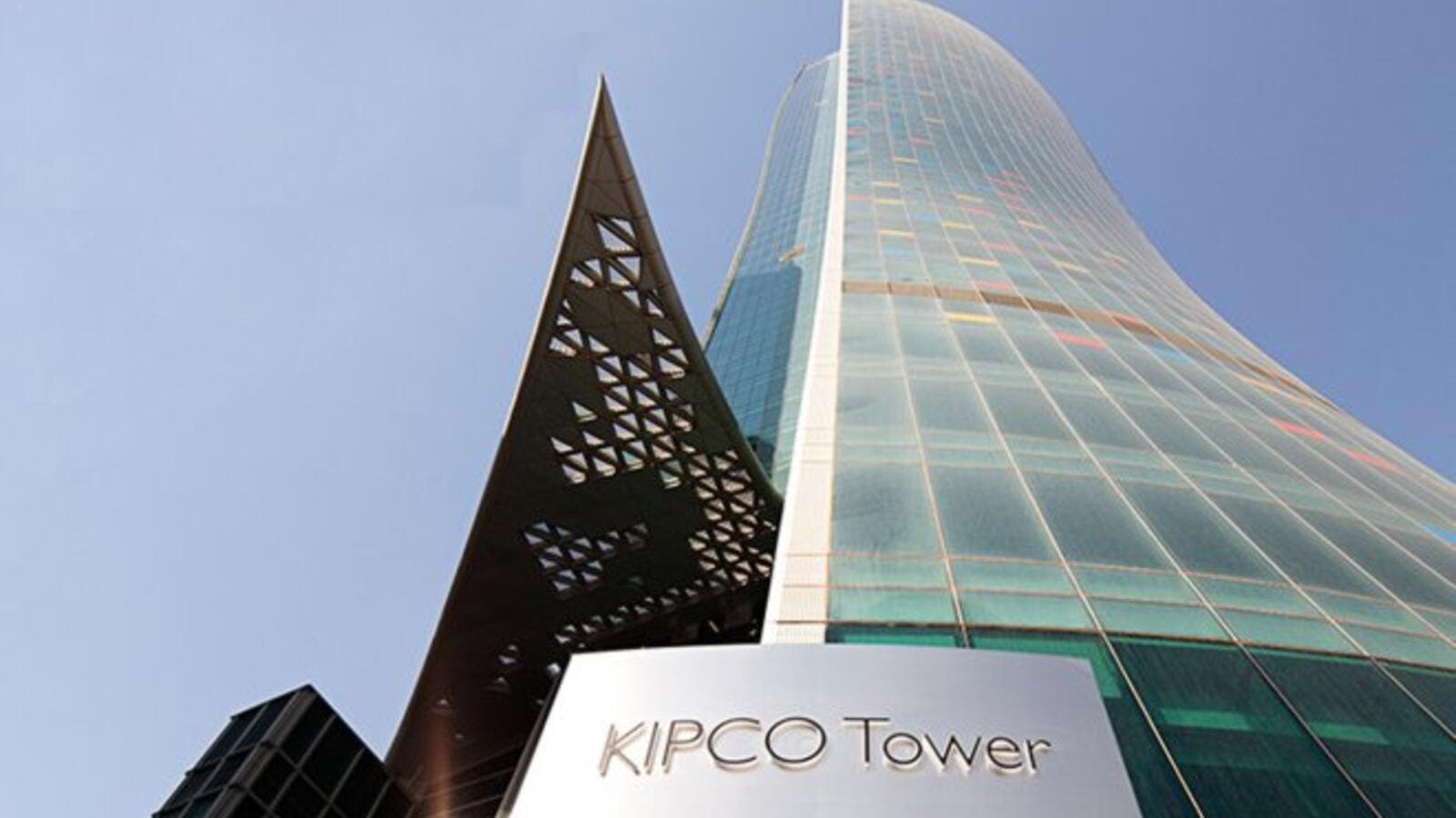 Headquarters of Kuwait Projects Company (Kipco), the country's largest investment company. (Kipco)