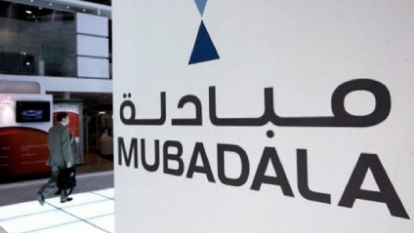 The merger is part of Abu Dhabi economic reforms which commenced in 2001. (Erem News)