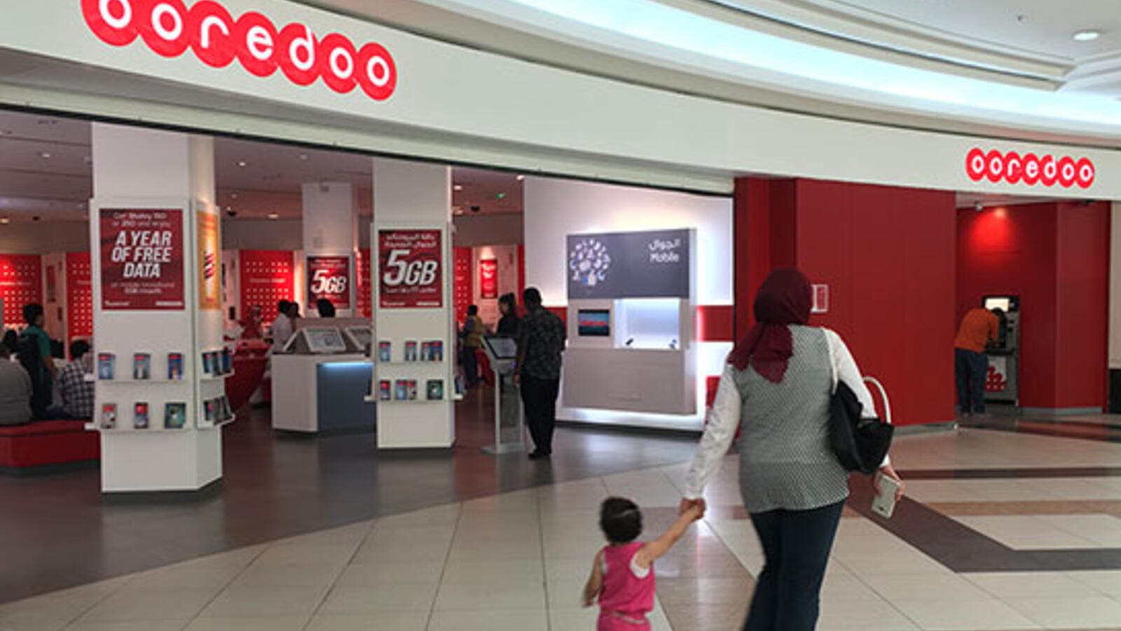 "By refusing to grant access despite requests from the authority, it was concluded that Ooredoo had damaged competition and ""likely maintained artificially high prices for consumers"". (Wearandpoint.com)"