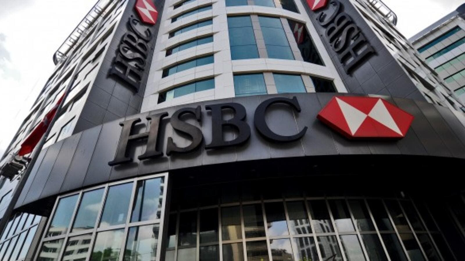BLOM's HSBC Lebanon acquisition comes closer to fruition