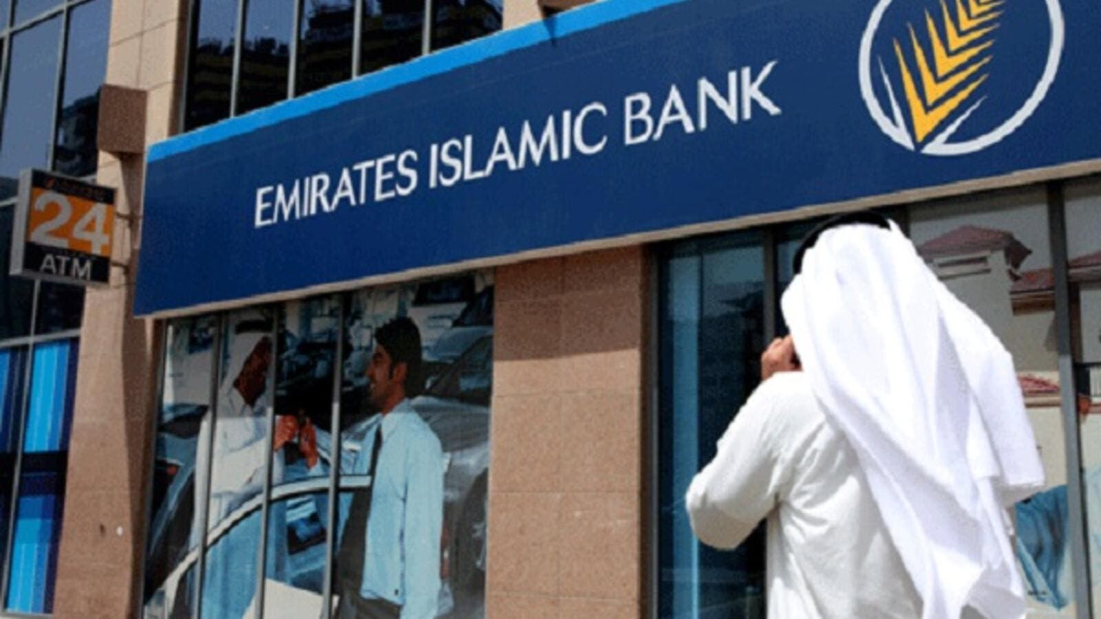Barclays and National Bank of Ras Al Khaimah announced job cuts earlier this year. (Twitter)
