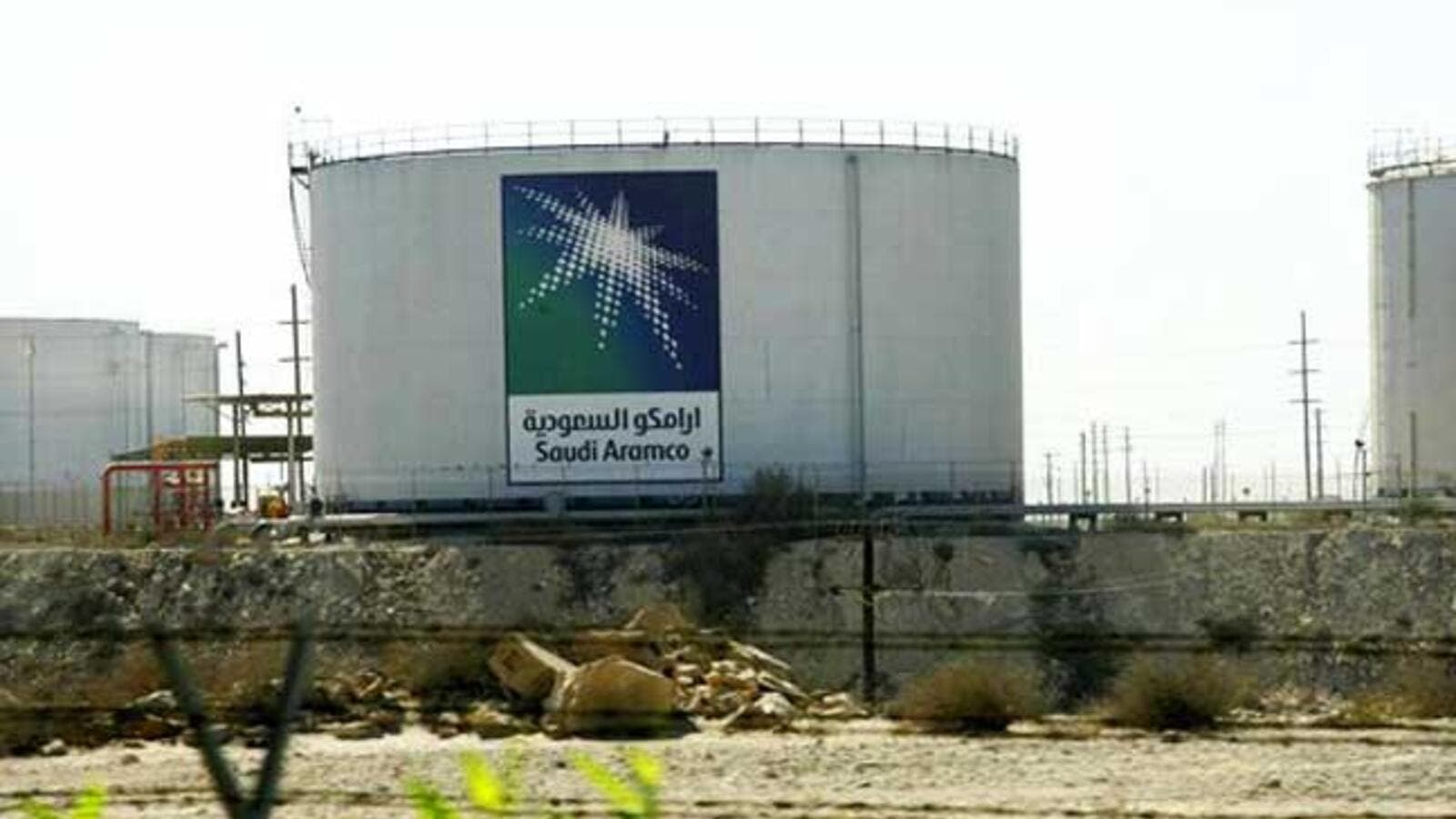 Saudi Arabia is expected to sell up to five percent of Aramco via an initial public offering. (Oilpro)