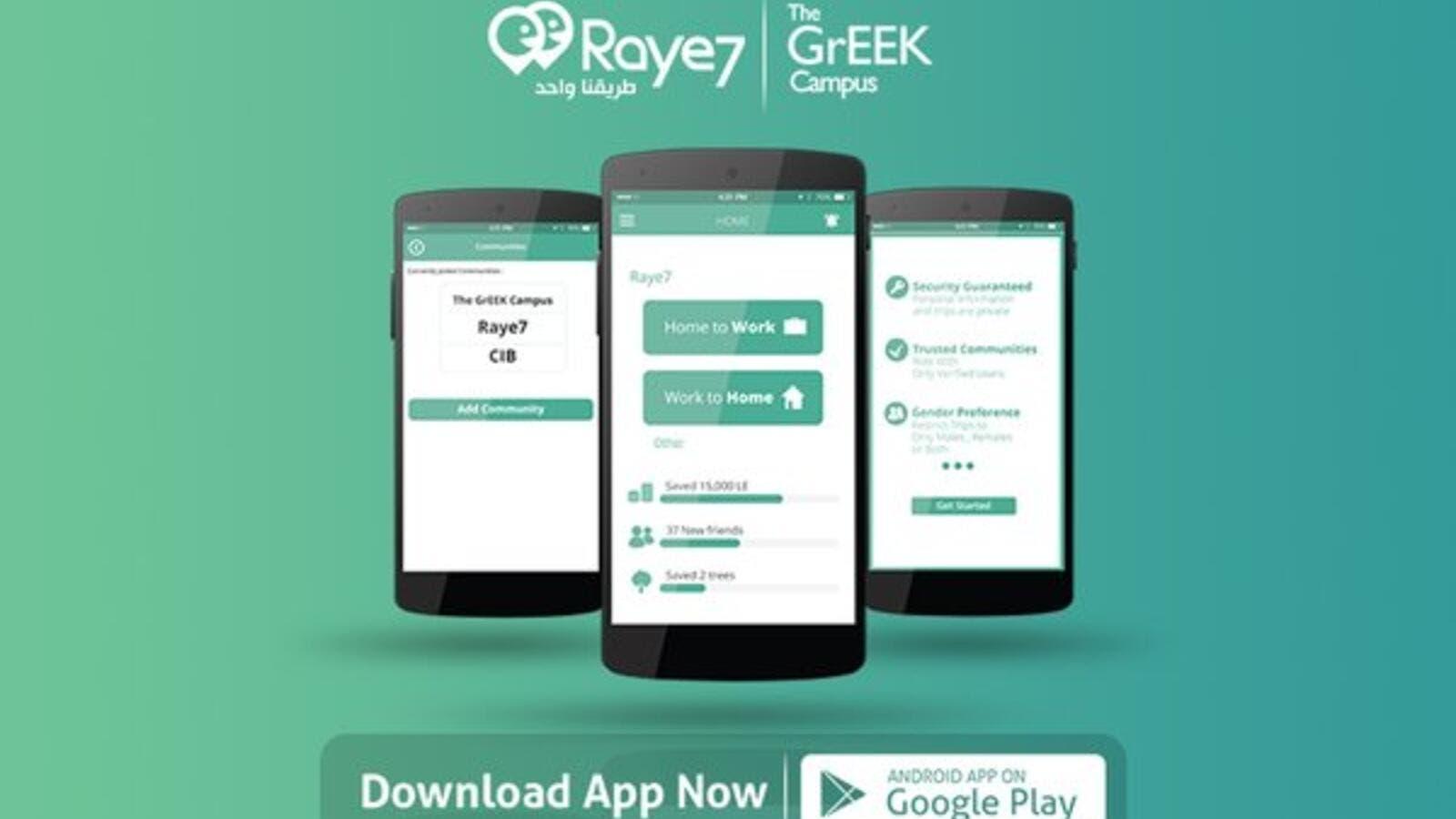 Egypt S Carpooling App Raye7 Wins Big At Gsma Mobile World Congress