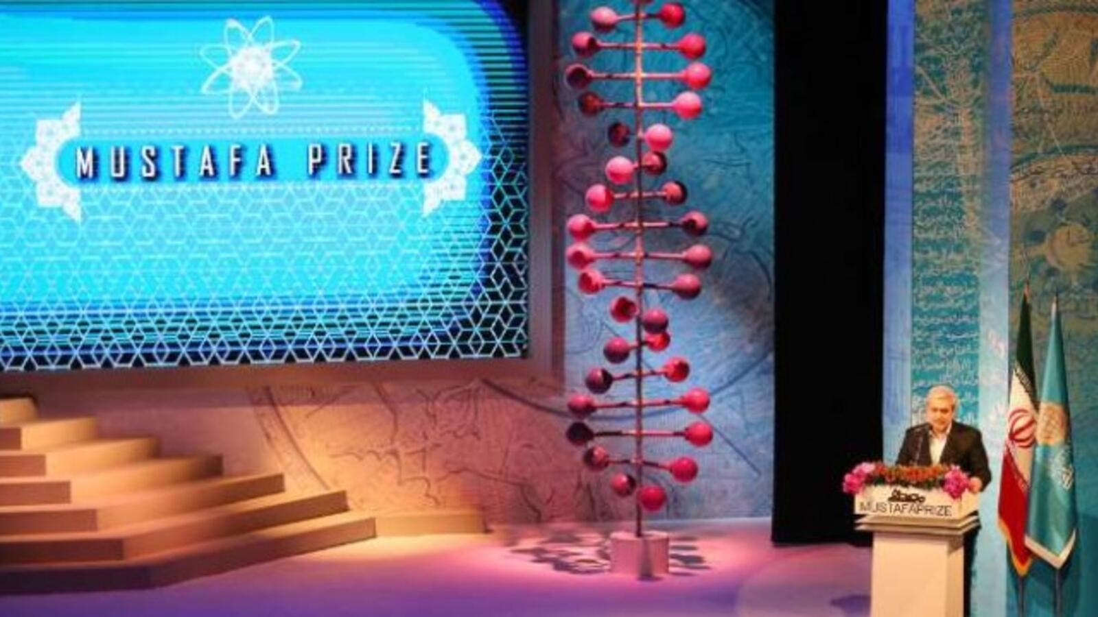 The Mustafa Prize is awarded to the four fields of nanoscience and nanotechnology, bio and medical sciences and technology, information and communication sciences and technology, and the top idea presented by a Muslim scientist. (The Iran Project)