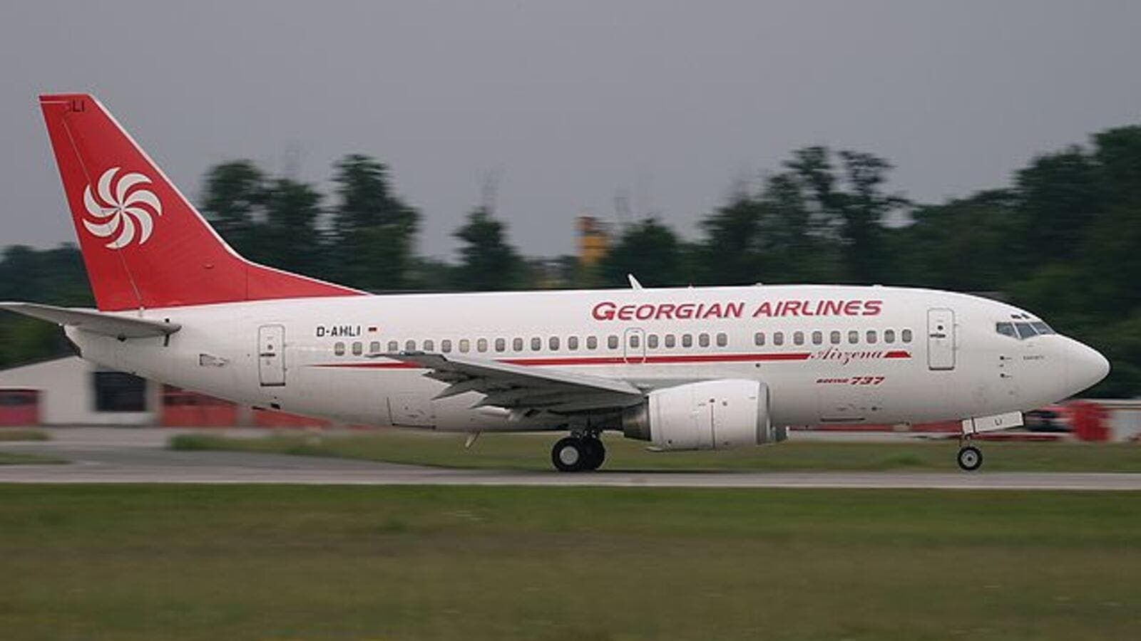 During this summer,  Georgian Airways Company started operating direct flights from Dammam to the Georgian capital Tbilisi for the first time. (Wikimedia Commons)