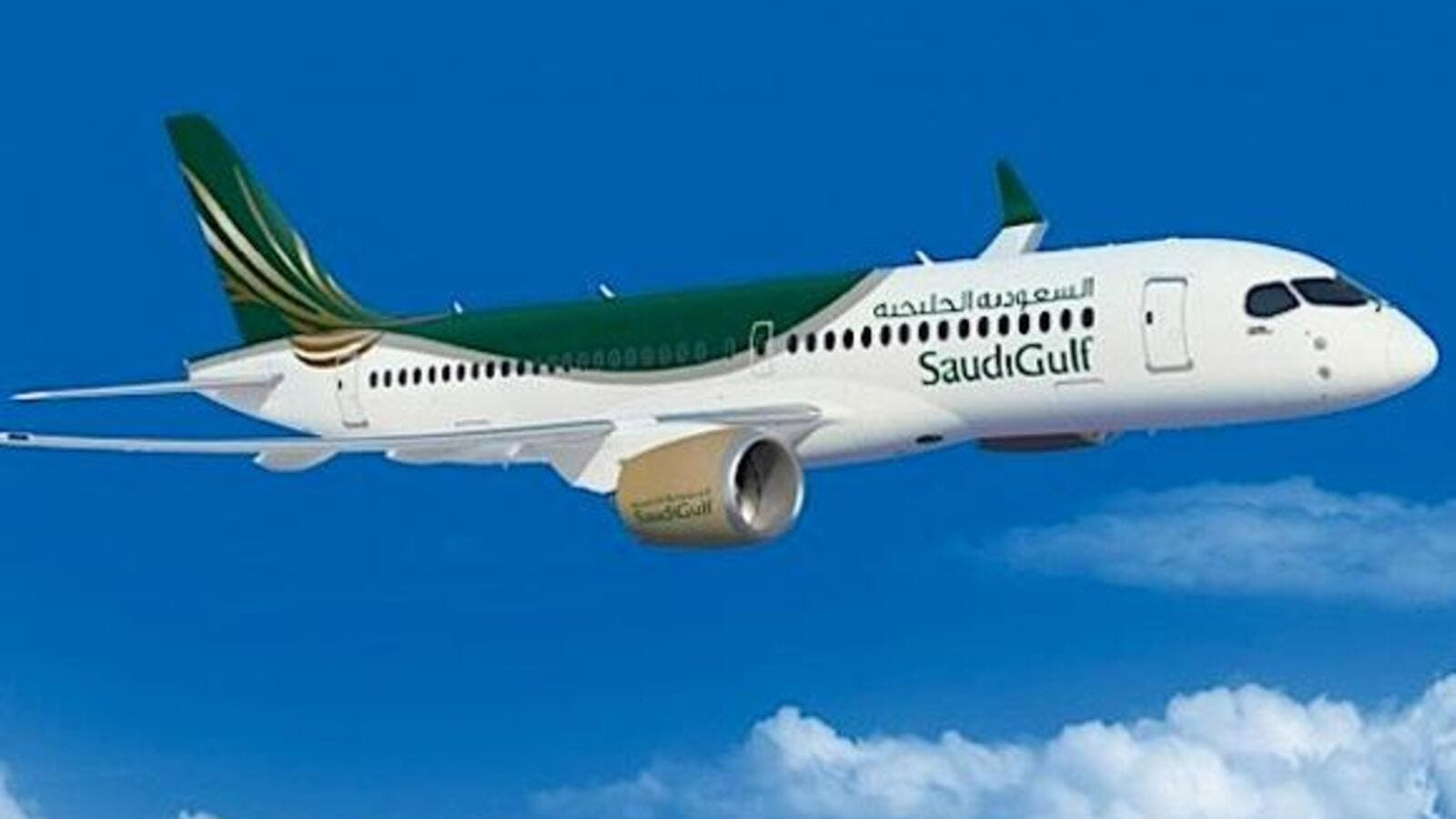 SaudiGulf Airlines  said the Riyadh operations will be followed by two daily flights to Jeddah starting from November 27. (File photo)