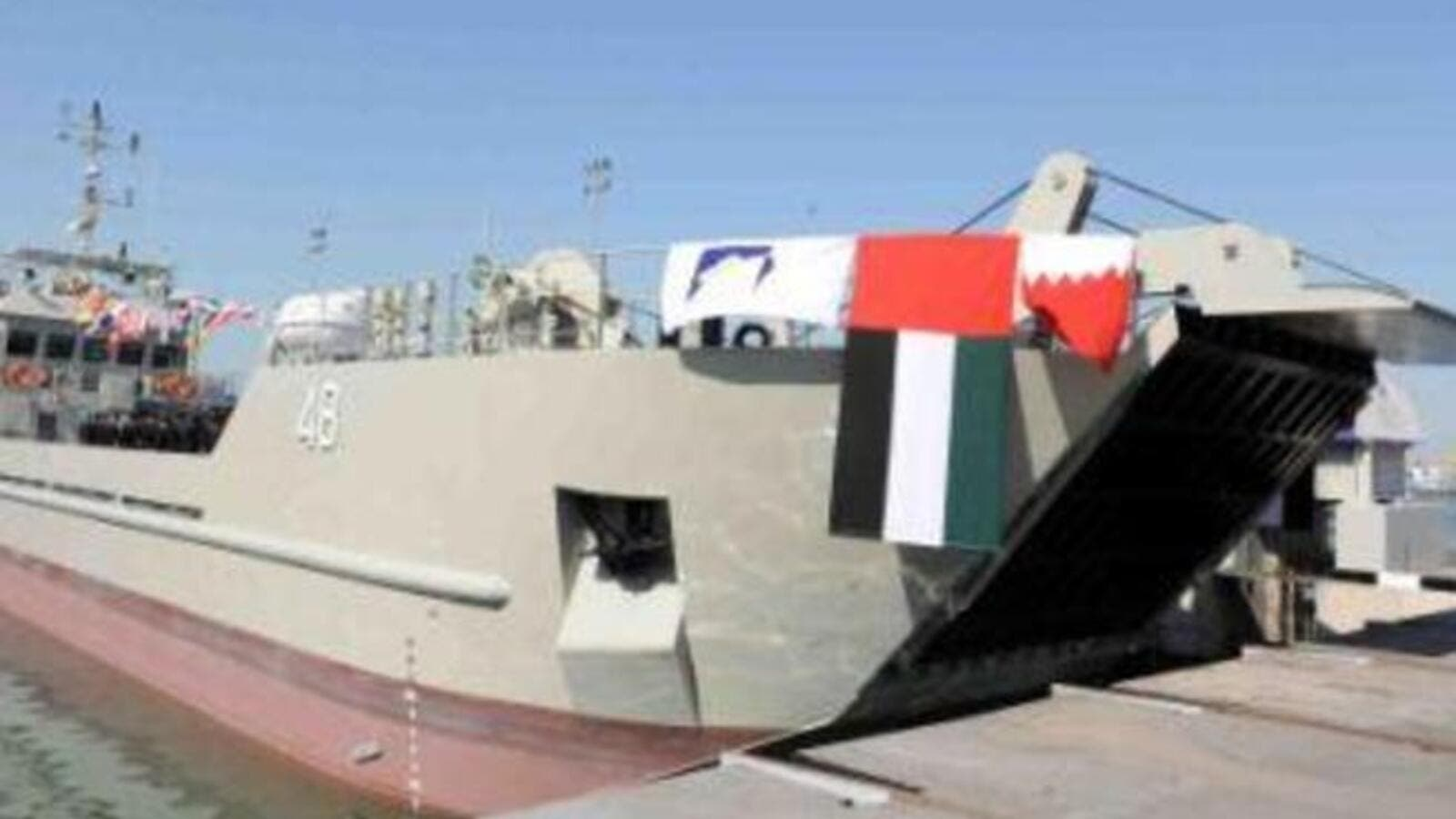 Abu Dhabi Ship Building launches second 42m Landing Craft