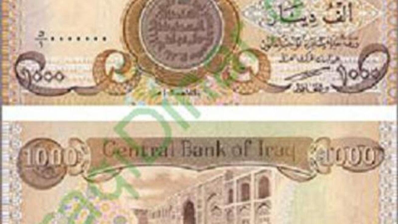 Iraq To Remove Three Zeros From The