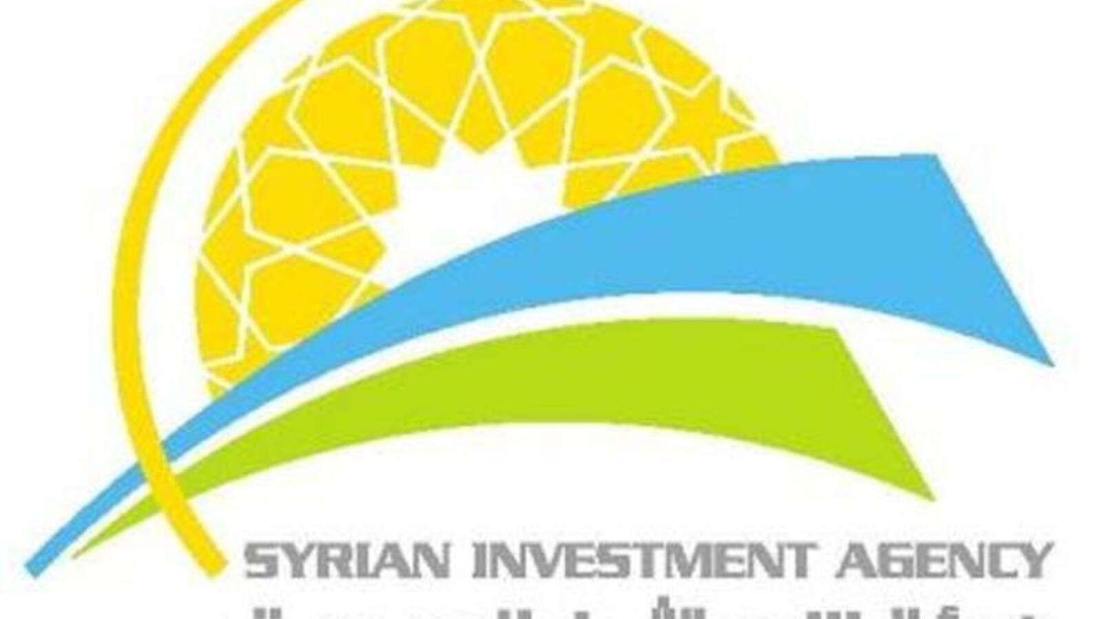 Syrian Investment Agency