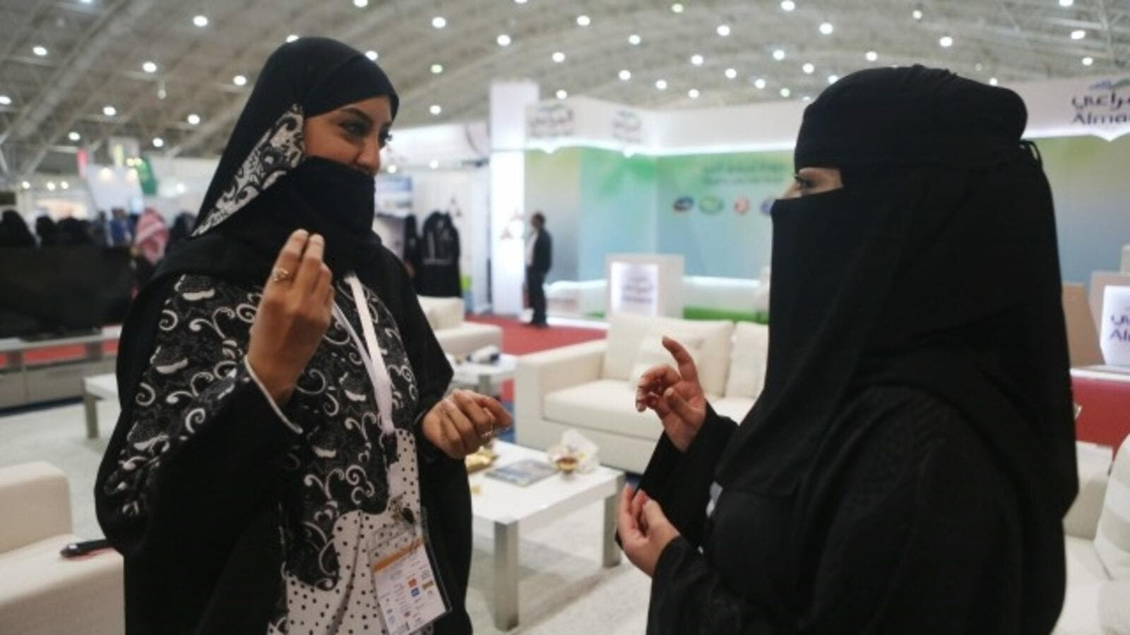 Saudi Arabia's Vision 2030 emphasizes the importance of nurturing female talent, and acknowledges women's significant contribution to the development of Saudi society and economy. (File photo)