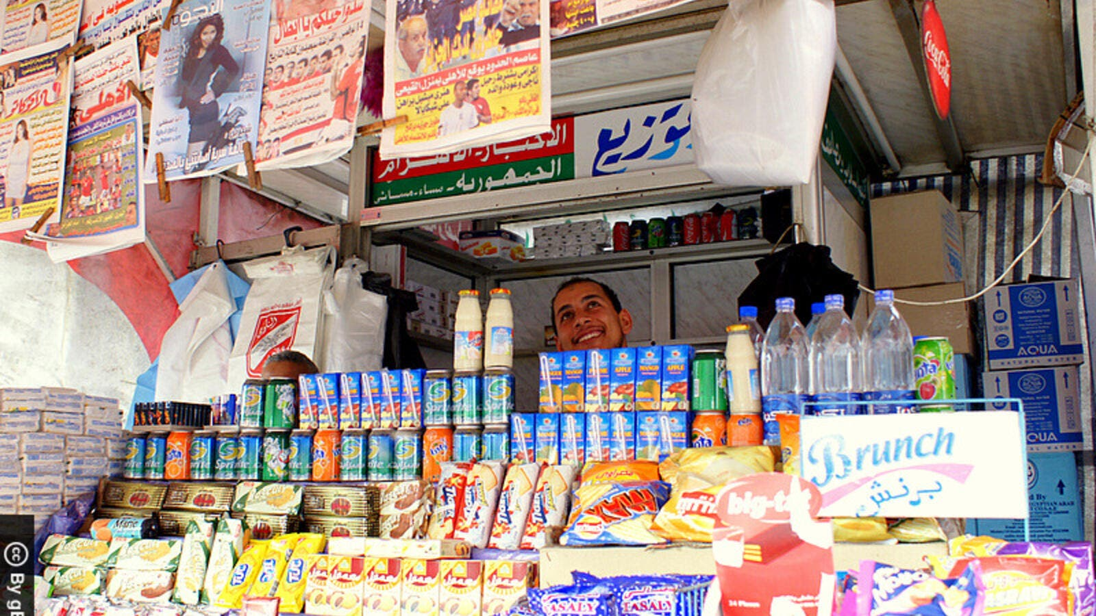 Once shunned in favour of prestigious foreign brands perceived to offer higher quality, Egyptian-made products are much more affordable for customers who are increasingly price-conscious. (Wikimedia Commons)