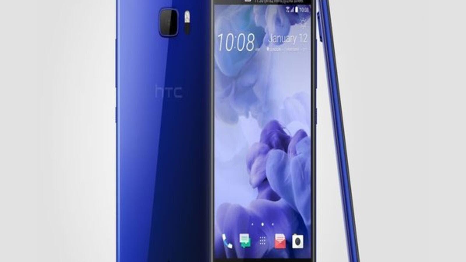 HTC U Ultra review: HTC finally nails it | Al Bawaba