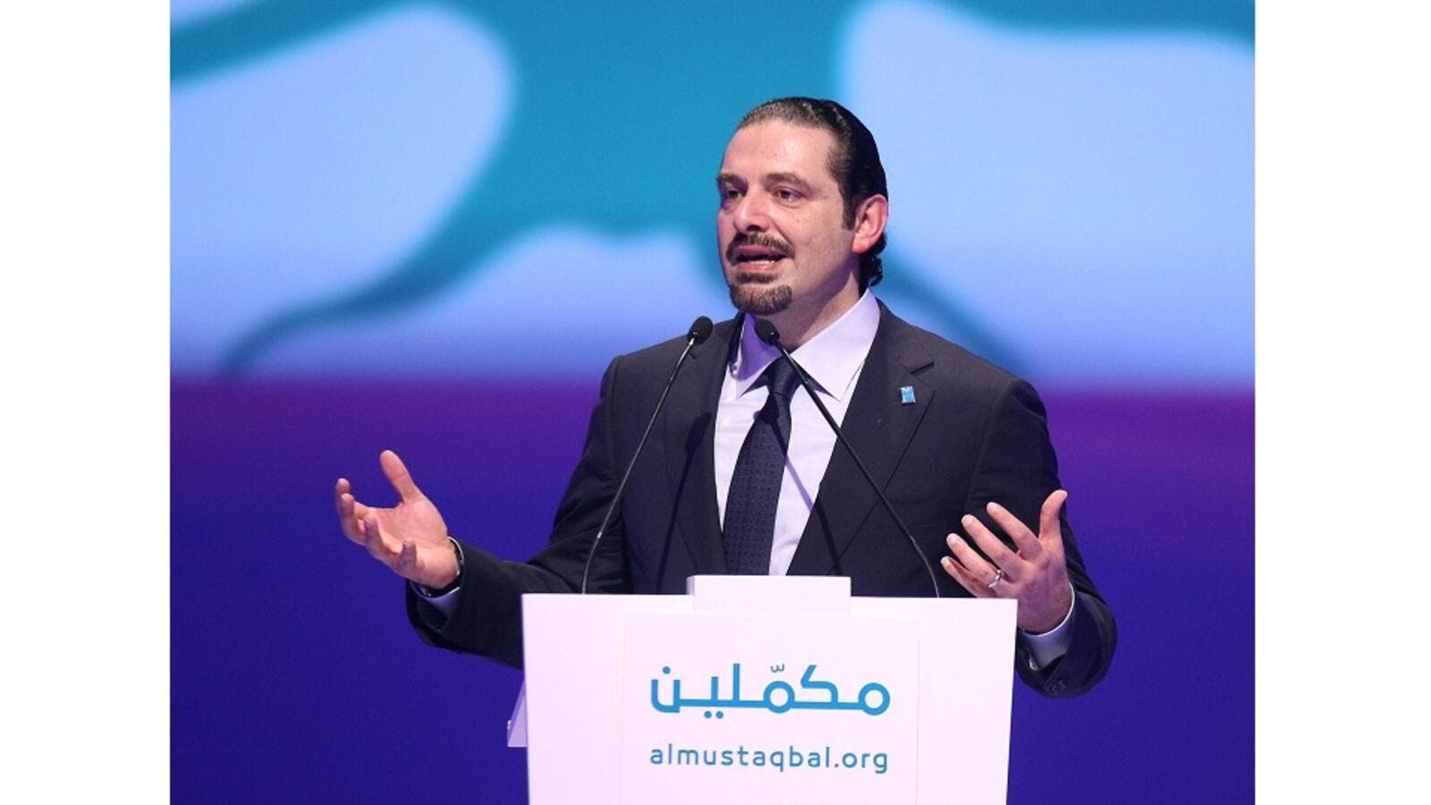 "'The step that we are taking today is a step towards transparency and standards."" - Saad Hariri, The President of the Council of Ministers."