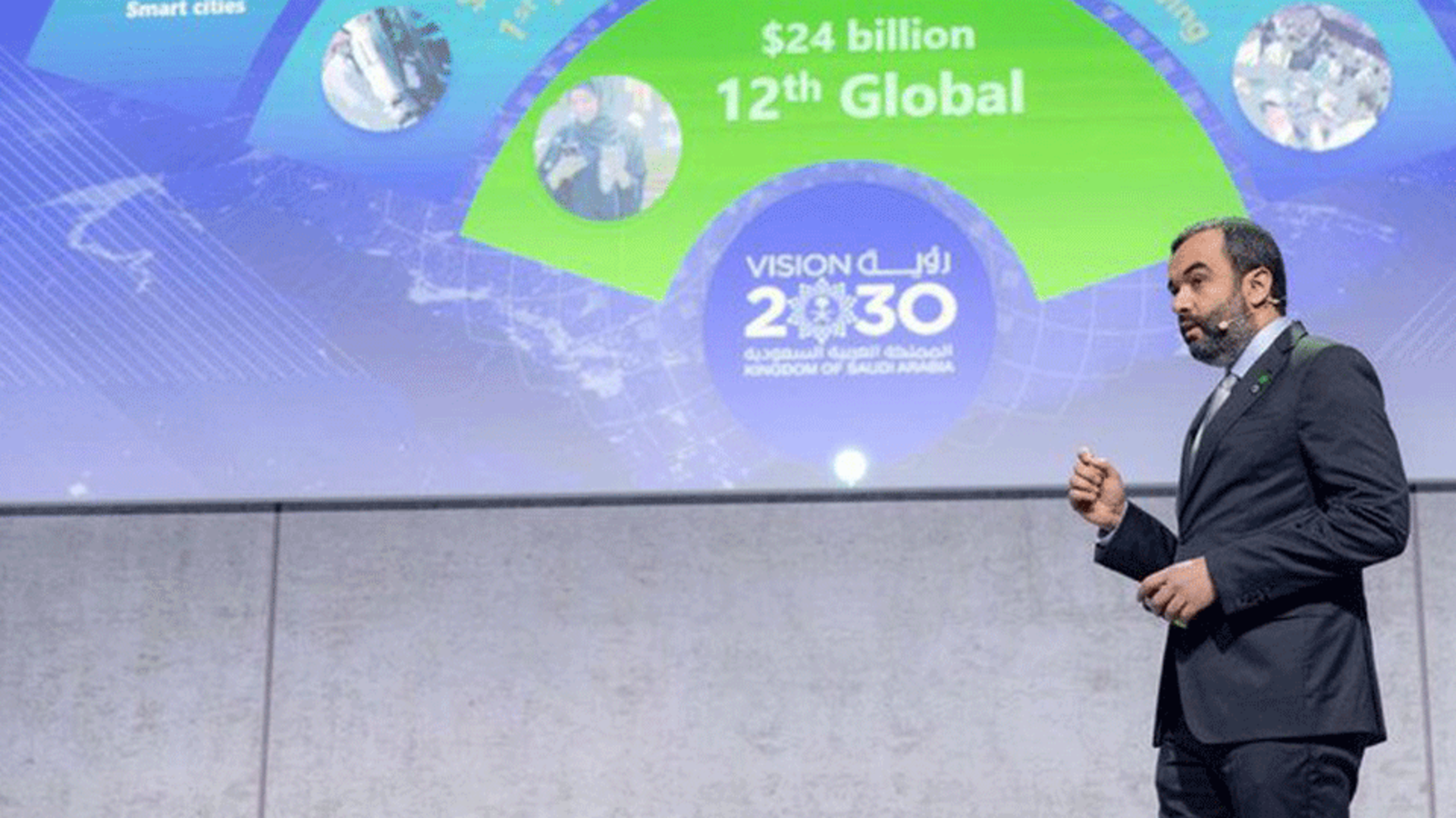 The Saudi Minister of Communications and Information Technology Abdullah Alswaha speaking at the 2019 Mobile World Congress (MWC) in Barcelona. (AN)