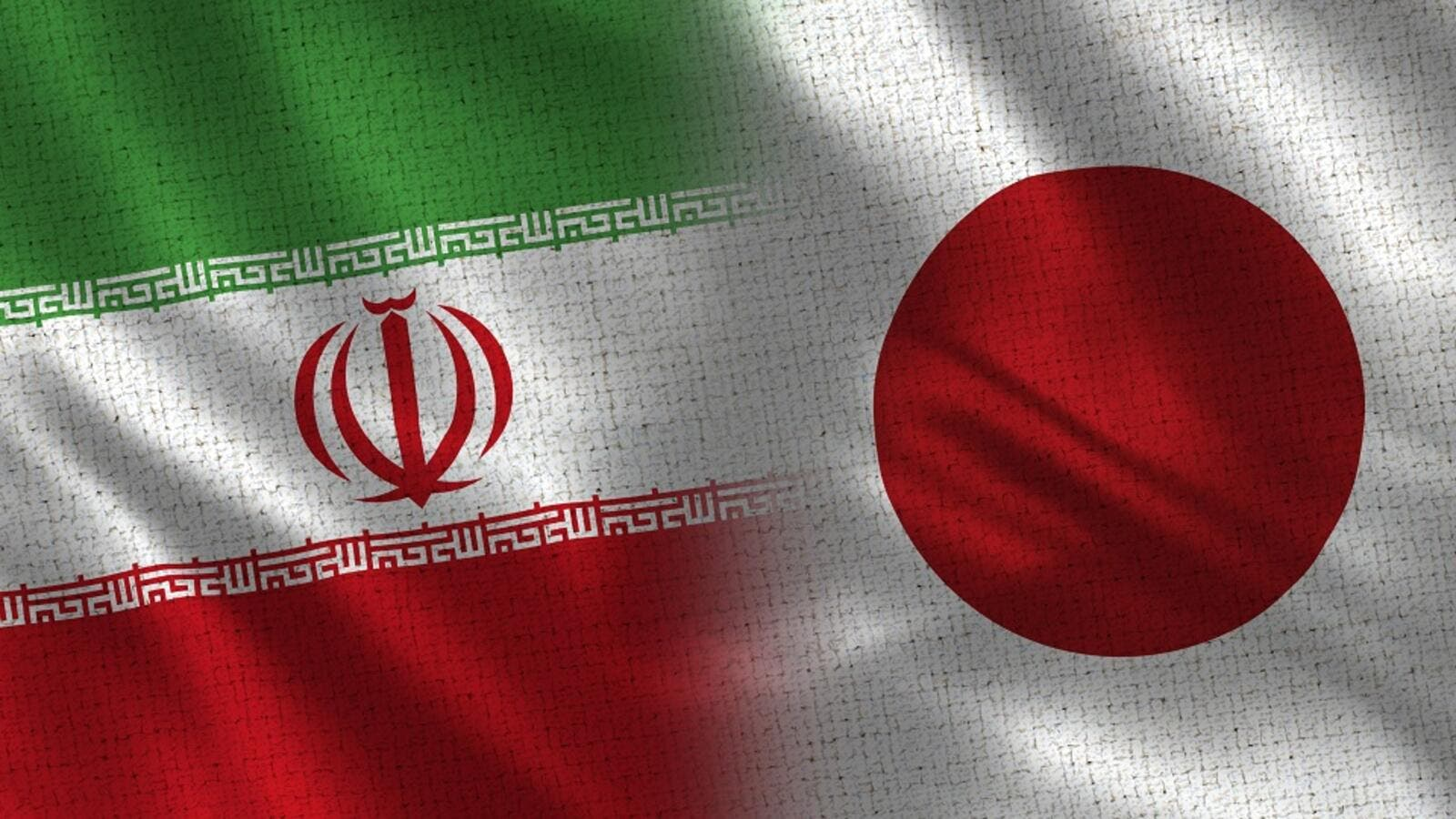 Iran and Japan will soon start bilateral banking activities. (Shutterstock)