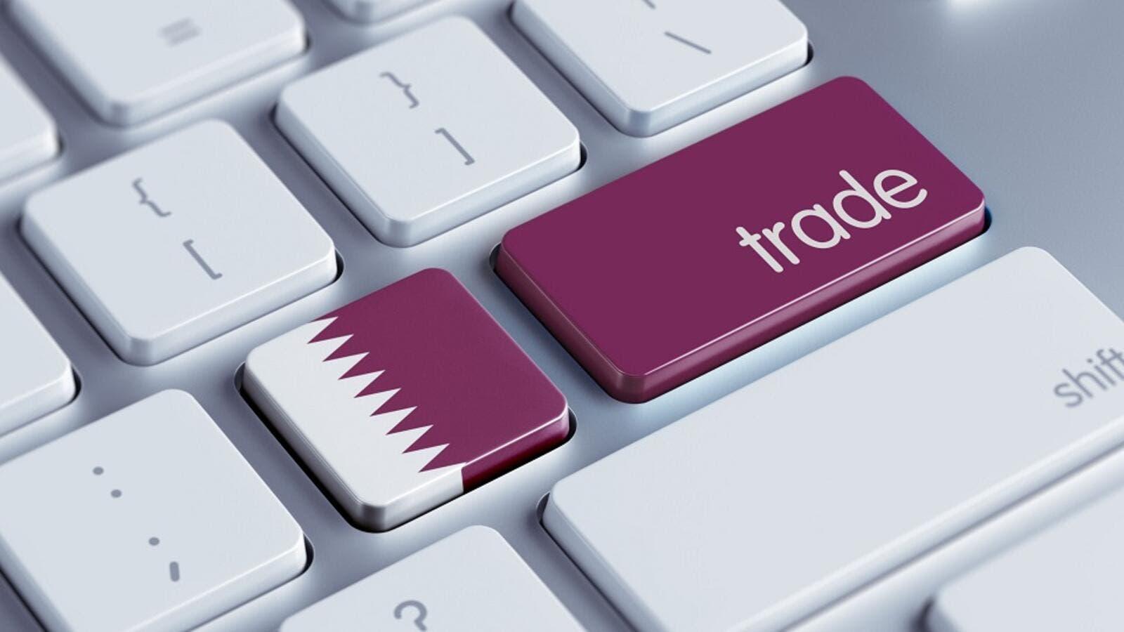 Despite Blockade, Qatar's Trade Surplus Exceeds $4 Billion